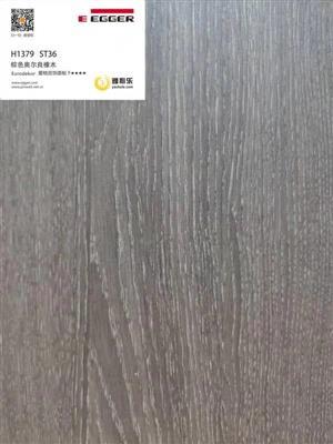 棕色奥尔良橡木